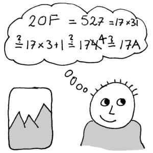 20F -- Illustration by Börkur Sigurbjörnsson
